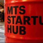 МТС запускает программу для привлечения и трансфера стартапов