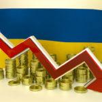 Украине для роста экономики нужна отмена запрета на продажу земли