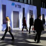 ВТБ  продаст долю в VTB Africa (Ангола)