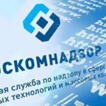 «Открытые медиа» будут судиться с Роскомнадзором