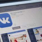 Администраторы пабликов в «ВКонтакте» смогут скрывать информацию о подписчиках