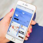 «ВКонтакте» начнет проверять загружаемые пользователями книги на предмет пиратства