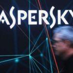 «Лаборатория Касперского» перешла на использования сервисной модели