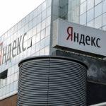Глава «Яндекса» назвала «закон Горелкина» несусветной глупостью