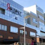 Закон о значимых информресурсах представляет угрозу для инвестклимата — «Яндекс»