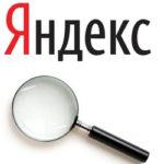«Яндекс» предложил 2ГИС, ivi и Avito урегулировать конфликт