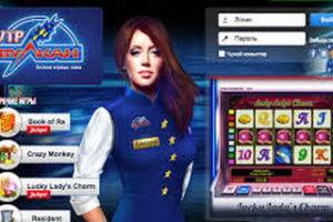 Что такое спины в казино вулкан игры онлайн покер на телефон