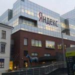 Стоимость акций «Яндекса» возросла на 5% на фоне новости о новой структуре управления