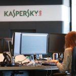 «Лаборатория Касперского» зафиксировала появление нового способа хищения информации из банков