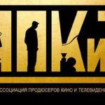 «Яндекс» стал членом АПКиТ