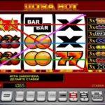 Казино Вулкан: особенности лучшего интернет-казино современности