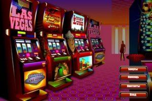 игровые автоматы выгодно ли