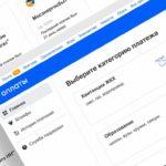 Пользователи «Почты Mail.ru» смогут оплачивать услуги прямо из писем