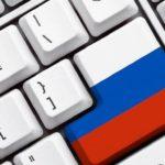 Разработаны критерии поддержки российского ПО