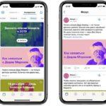 «ВКонтакте» обзавелась собственным медиа