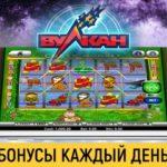 Оригинальное Вулкан Платинум казино и правила для игроков