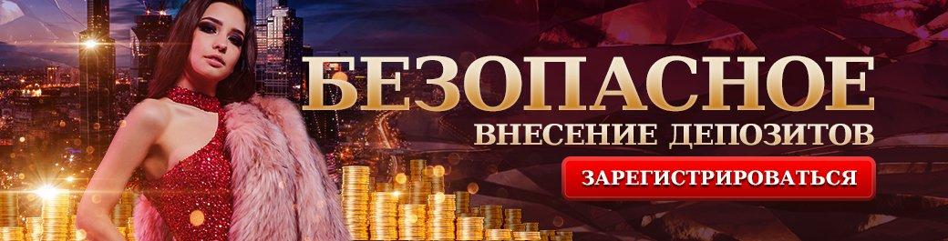 Русский Вулкан – азартная онлайн-площадка с лучшими слотами