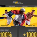 БК Париматч: быстрые ставки на сотни соревнований