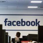 Facebook изменила правила демонстрации политической рекламы
