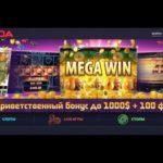 Лучшие автоматы на сайте Вавада казино