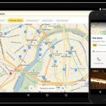 Росреестр предлагать создать аналог «Яндекс.Карт»