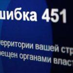 Во время митингов в столице РФ ФСБ потребовала у собственников онлайн-сервисов дешифровочные ключи