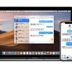 Чиновникам в ЕС рекомендовали отказаться от использования Apple Messenger