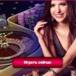 Новые возможности для клиентов казино Император