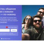 Соцсеть «Аура» получила статус самостоятельной компании