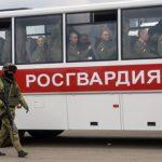 РКН потребовал удалить сведения о стягивании в столицу силовиков