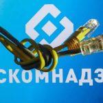РКН приступил к тестированию системы мониторинга обхода блокировок