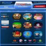 В азартном клубе GMSlots игроманы оторвутся по полной