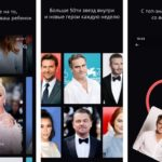 Российскому приложению Icon удалось выбиться в лидеры App Store