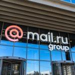 «Яндекс» и Mail.Ru начнут ухудшать качество видео