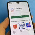 Президент поручил обеспечить россиянам безвозмездный доступ к отдельным веб-ресурсам