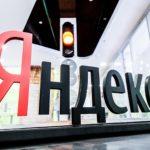 «Яндекс» запустил полноценный мессенджер