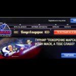 Впечатляющие развлечения в онлайн казино Вулкан Платинум