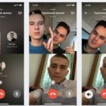 В мессенджере «ВКонтакте» появится функция групповых видеозвонков