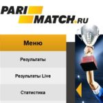 Выгодные ставки на спорт вместе с БК Париматч