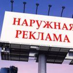 Mail.ru начал оценивать эффективность рекламы по числу загрузок приложений