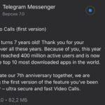 Дуров обвинил администрацию App Store в затягивании проверки Telegram с видеозвонками