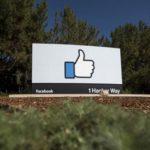 Facebook учредила новое подразделение для развития торговых и платежных сервисов