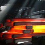 Металлургический портал MetallPlace.ru: все о промышленности