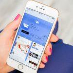 СБУ пытается добиться удаления приложений российских соцсетей из магазинов