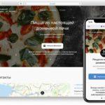 В «ВКонтакте» появился конструктор сайтов для предпринимателей