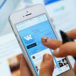 В «ВКонтакте» появились встроенные ссылки на AliExpress
