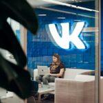«ВКонтакте» предложила администраторам сообществ альтернативу рекламной сети