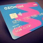 Ozon анонсировал оцифровку своей фирменной карты