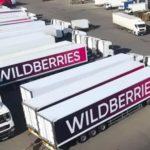 Wildberries массово увольняет IT-специалистов