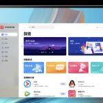 Huawei представила десктопные версии облачного сервиса, веб-обозревателя и AppGallery